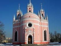 Chesme教会,圣彼德堡 免版税图库摄影