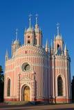 Chesme Church architect Yury Velten in St. Petersburg Royalty Free Stock Image