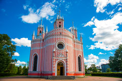 Chesme Church. Church of St John the Baptist Chesme Palace in Saint Petersburg, Russia Stock Images