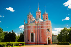 Chesme Church. Church of St John the Baptist Chesme Palace in Saint Petersburg, Russia Royalty Free Stock Photos