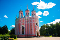 Chesme Church. Church of St John the Baptist Chesme Palace in Saint Petersburg, Russia Stock Photos