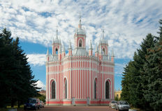 Chesme Church, Saint Petersburg, Russia, back elevation Royalty Free Stock Photos