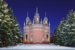 Chesme Church, St. Petersburg Royalty Free Stock Photo