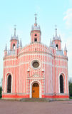 Chesme Church in St.Petersburg. The Church of the Nativity of St. John the Baptist is a functioning Orthodox church in St. Petersburg, an architectural monument Royalty Free Stock Photo