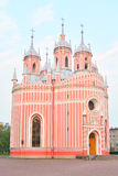 Chesme Church in St.Petersburg. The Church of the Nativity of St. John the Baptist is a functioning Orthodox church in St. Petersburg, an architectural monument Royalty Free Stock Images