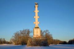 Chesme Column in Catherine Park in the evening of February. Tsarskoye Selo Royalty Free Stock Image