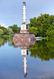 Chesme Column. Catherine Park. Pushkin (Tsarskoye Selo). Petersburg Royalty Free Stock Images