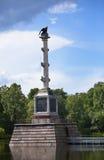 The Chesme Column. Catherine Park. Pushkin (Tsarskoye Selo). Petersburg Stock Photography