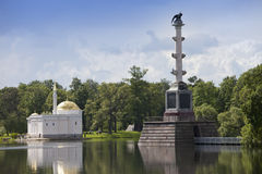 The Chesme Column and Pavilion Turkish bath. Catherine Park. Pushkin (Tsarskoye Selo). Petersburg Stock Photography