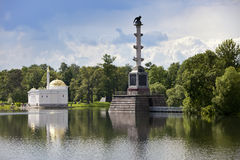 The Chesme Column and Pavilion Turkish bath. Catherine Park. Pushkin (Tsarskoye Selo). Petersburg Royalty Free Stock Images