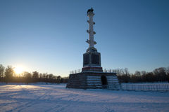 The Chesme column at sunset on a February evening. Tsarskoye Selo. Russia Royalty Free Stock Photos