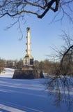 Chesme Column Tsarskoye Selo Royalty Free Stock Photography
