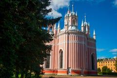 Chesme Kirche Kirche von Johannes Baptist Chesme Palace in St Petersburg, Russland Lizenzfreie Stockfotos
