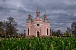 Chesme Kirche in St Petersburg Stockbilder