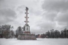 Chesme kolonn, Tsarskoye Selo, St Petersburg Royaltyfri Bild