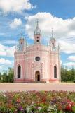 Chesme kyrka i St Petersburg, Ryssland Arkivbilder