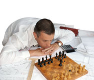 Chess. In lunch interruption engineer- designer game in intellectual chess Stock Photos
