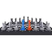 Free Chess Royalty Free Stock Photography - 7262767