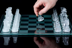 Chess first move Royalty Free Stock Image