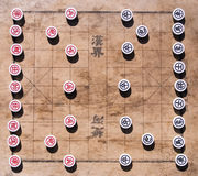 chess on game board. Royalty Free Stock Photography