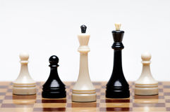 Chess game. A Chess Board with figures Stock Image