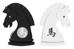 Chess horse. A set of two chess figures with a chinese sign vector illustration
