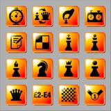 Chess icons on the orange buttons. Vector illustration. royalty free illustration