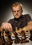 Chess master. Making smart move Stock Photos