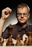 Chess master Stock Photo