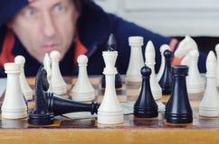 Chess playing Stock Image