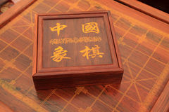 Chessmen of chinese chess china. In woodiness board royalty free stock photos