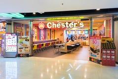 Chesters餐馆在MBK购物中心,曼谷 免版税库存照片