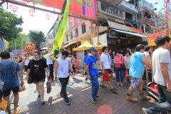 Cheung Chau Bun Festival in Hong Kong 2015 Stock Foto's