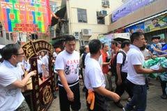 Cheung Chau Bun Festival in Hong Kong 2015 Stock Afbeelding