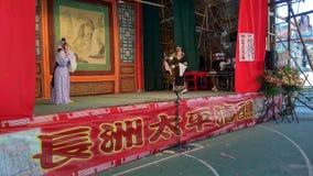 Cheung Chau Da Jiu Festival, Hong Kong fotos de archivo