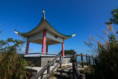 Cheung Chau Island Northern Lookout Royalty Free Stock Photo