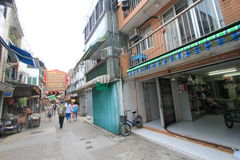 Cheung Chau street view in Hong Kong Royalty Free Stock Images