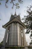 Cheung Ek Killing Field - Phnom Penh Foto de archivo libre de regalías