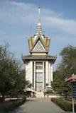 Cheung Ek Killing Field - Phnom Penh Foto de archivo
