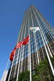 Cheung Kong Center bei Hong Kong lizenzfreies stockbild