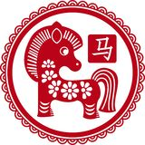 Cheval dénommé chinois comme symbole d'année de 2014 Photos libres de droits