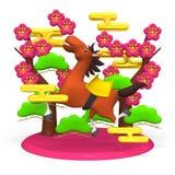 Cheval gai et rose Plum Trees Photo stock