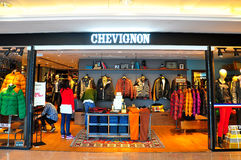 Chevignon outlet in hong kong Royalty Free Stock Photo