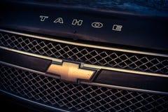 Chevrolet-embleem in het traliewerk Royalty-vrije Stock Foto's