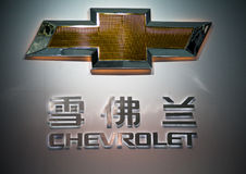 CHEVROLET Logo Stock Photography