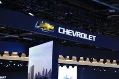 Chevrolet 2018 novo na exposição na feira automóvel internacional norte-americana Imagens de Stock