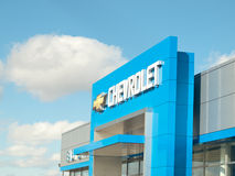 Chevrolet dealership Royalty Free Stock Photography