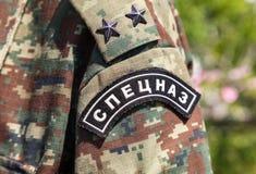 Chevron auf dem Ärmeluniformoffizier des russischen Special FO Lizenzfreies Stockfoto