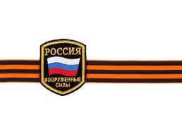 Chevron auf den Ärmeluniformen der russischen Armee Lizenzfreies Stockfoto
