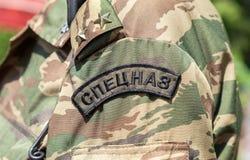 Chevron auf den Ärmeluniformen der russischen besonderen Kräfte Lizenzfreie Stockfotos